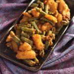 Beans Aloo Recipe, How to make Indian Potato Beans Sabji