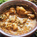 Chicken Handi Recipe, How to make chicken handi